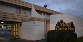 Corio Bay Motel - Geelong - Κτίριο
