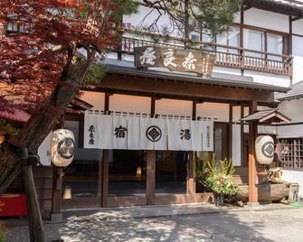 Naraya - Kusatsu - Building