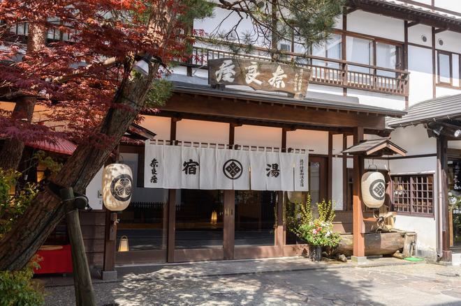 Naraya - Kusatsu - Rakennus