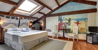 拉維拉季圖酒店 - 威尼斯 - 威尼斯 - 臥室