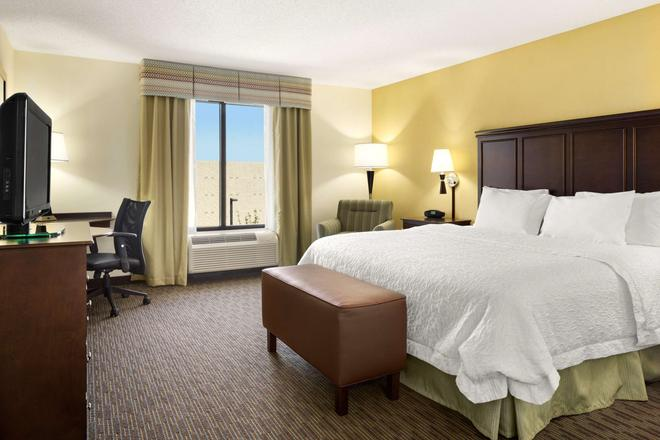 Hampton Inn & Suites Birmingham/280 East-Eagle Point, AL - Birmingham - Bedroom