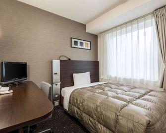 Comfort Hotel Kariya - Kariya - Ložnice