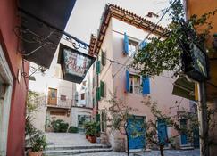 Residence Marco Polo - Rovinj - Outdoors view