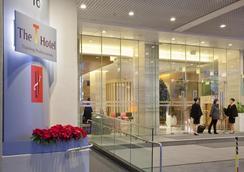 The T Hotel - Hong Kong - Lobby