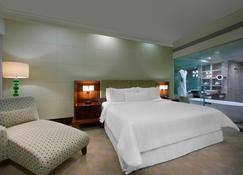 The Westin Pune Koregaon Park - Pune - Bedroom