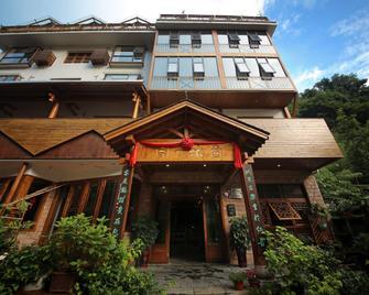 Zhangjiajie One City One Inn - Wulingyuan - Building