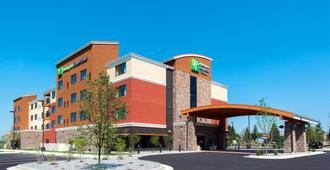 Holiday Inn Express Hotel & Suites Butte - Butte