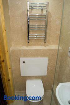 The Fountain - London - Bathroom