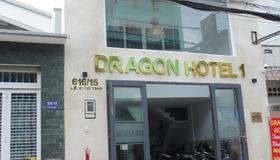 Dragon Hotel 1 - Ho Chi Minh City - Building