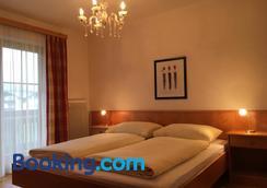 Ferienhaus Alpenland - Flachau - Bedroom