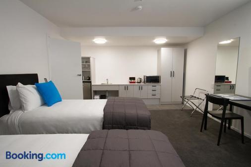 Aurora on George - Dunedin - Bedroom