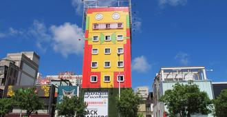Backpackers Inn - Kaohsiung - Kaohsiung - Building