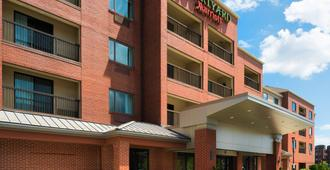 Courtyard by Marriott Worcester - Worcester