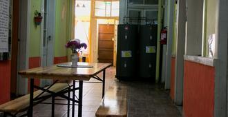 三大洲青年旅舍 - 法爾巴拉索 - Valparaiso/瓦爾帕萊索 - 餐廳