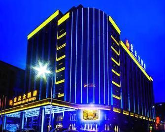 Hongyun Grand Hotel - Huaying - Building