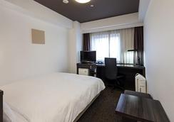 橫濱公園大和roynet飯店 - 橫濱 - 臥室