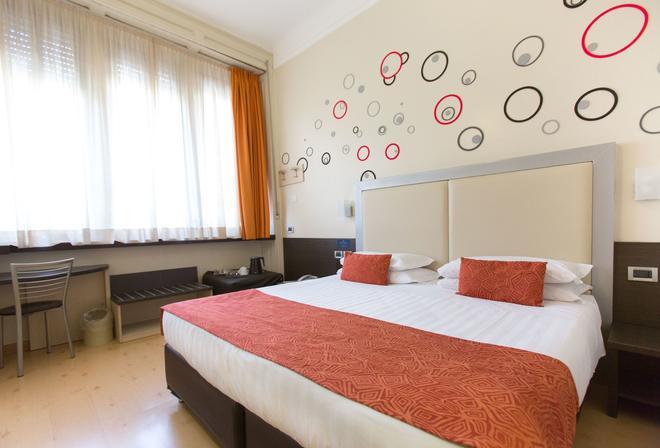 皮亞琴察酒店 - 米蘭 - 米蘭 - 臥室