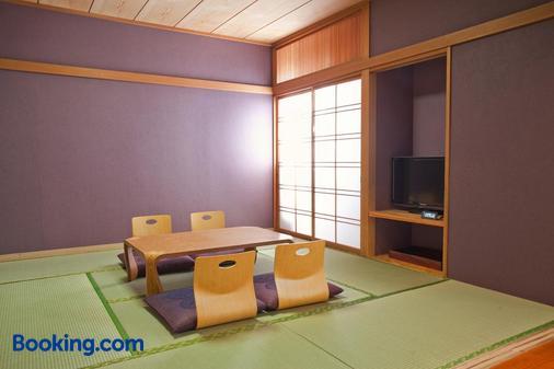 Mielparque Yokohama Hotel - Yokohama - Dining room