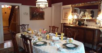 Historic Wilson-Guy House - ניאגרה און-דה-לייק - חדר אוכל