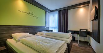 Economy-Hotel - Ulm - Soverom