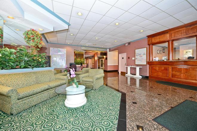 Americas Best Value Inn Baltimore - Baltimore - Recepción