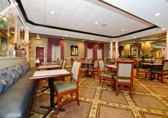 巴爾的摩美洲最優價值酒店 - 巴爾的摩 - 巴爾的摩 - 餐廳