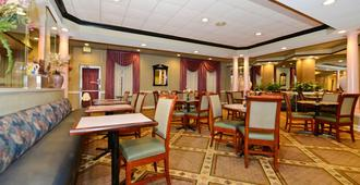 Americas Best Value Inn Baltimore - בולטימור - מסעדה