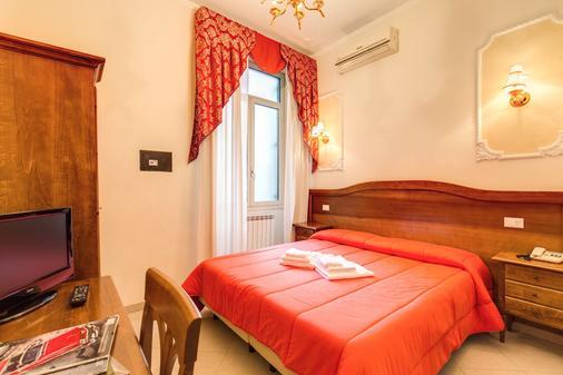 Hotel Cambridge - Rome - Phòng ngủ