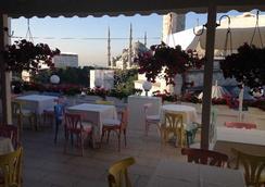 Sultanahmet Hotel - Istanbul