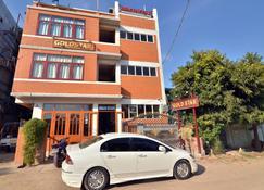 Gold Star Guest House - Bagan - Edificio