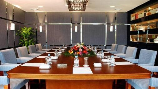 Hangzhou Radow Jiali Hotel - Hangzhou - Meeting room