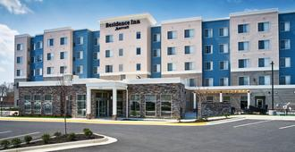 Residence Inn by Marriott Lynchburg - Lynchburg