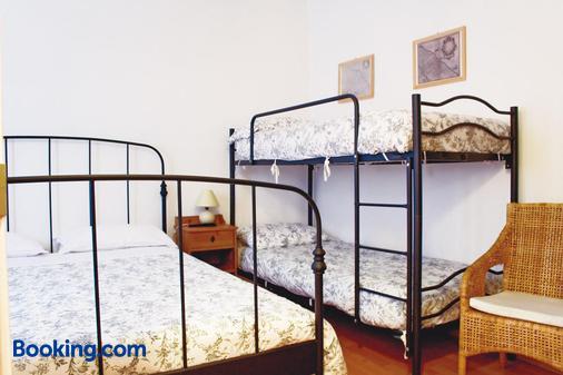 B&B Indipendenza - Civitanova Marche - Bedroom
