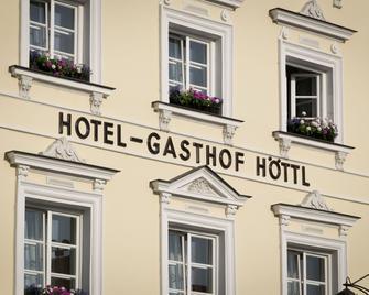 Hotel-Gasthof Höttl - Deggendorf - Gebäude