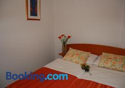 Penzion Pri Slovenc - Ljubljana - Bedroom