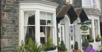 Tarn Hows Guest House - Keswick - Gebäude