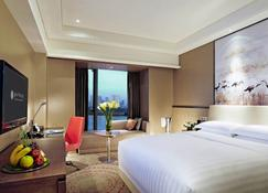 Pullman Xiamen Powerlong - Xiamen - Bedroom