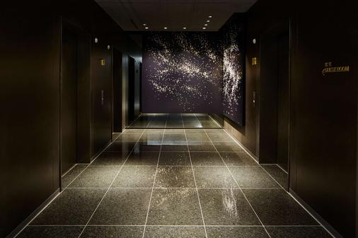 Mitsui Garden Hotel Nagoya Premier - Nagoya - Hallway