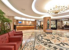 Pacific Hotel - Seoul - Lobby