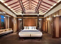 Anantara Guiyang Resort - Guiyang - Κρεβατοκάμαρα