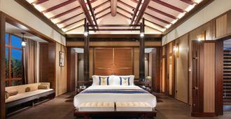 Anantara Guiyang Resort - Guiyang - Bedroom