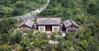 Anantara Guiyang Resort - גויאנג