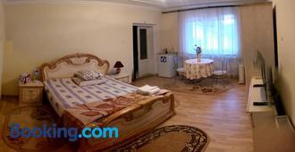 Navigator - Chernovtsy - Bedroom