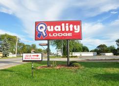 Quality Lodge Sandusky - Sandusky - Edifício