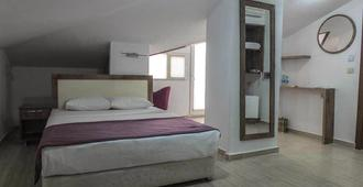 Udi Hotel - Çanakkale