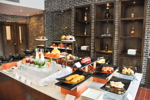 The Privilege Floor By Lotus Blanc - Siem Reap - Buffet