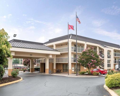 Quality Inn Merchants Drive - Knoxville - Rakennus