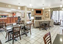 Quality Inn Merchants Drive - Knoxville - Ravintola