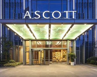 Ascott Central Wuxi - Wuxi - Building
