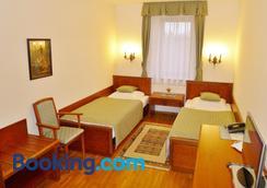 Hotel Nosal - Praha (Prague) - Phòng ngủ